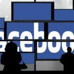 Προσοχή! Απάτη μέσω facebook - Παραβιάζουν προφίλ και σας ζητούν χρήματα