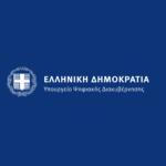 Κορονοϊός - Συστάσεις για την ασφαλή πρόσβαση στο διαδίκτυο
